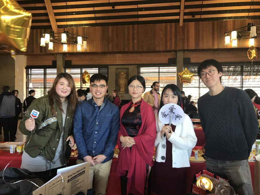 Lunar New Year 2018: A Celebration for All